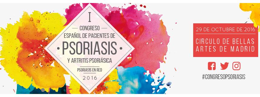 congreso psoriasis 2016